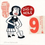 http://www.blancahernandez.org/files/gimgs/th-8_Dig a hole.jpg