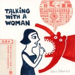 http://www.blancahernandez.org/files/gimgs/th-8_Talking with a woman 1.jpg